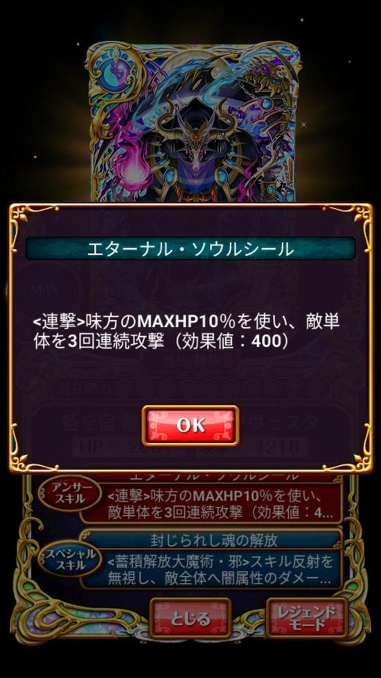 Screenshot_20180803-162925
