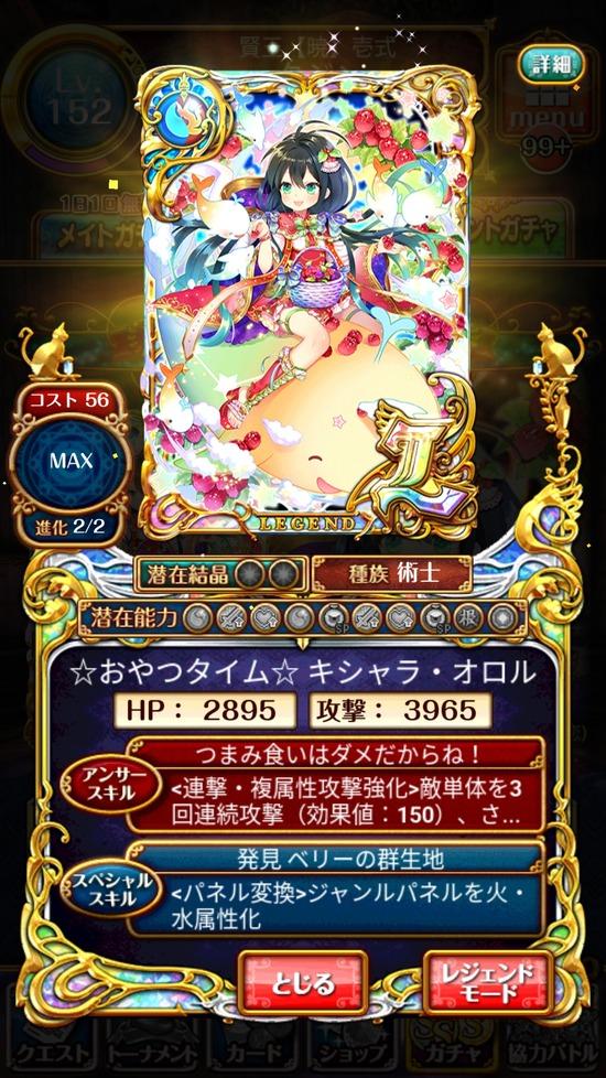 Screenshot_20180430-161631