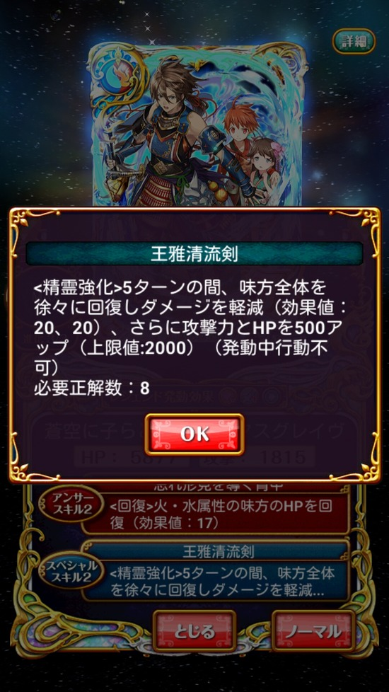 Screenshot_2017-03-31-16-23-41[1]