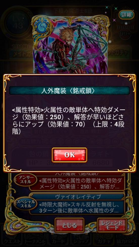 Screenshot_20180822-161908