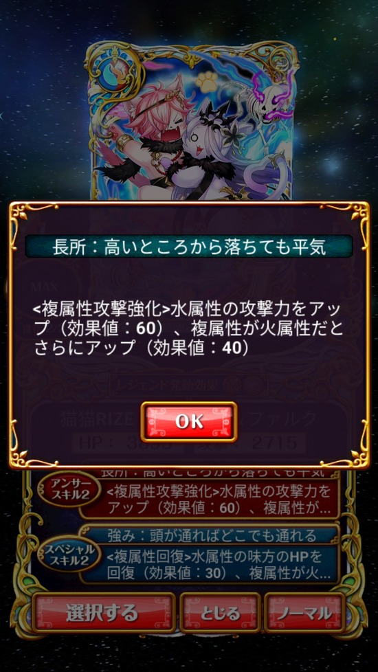 Screenshot_20181109-181254