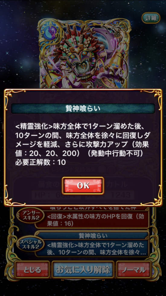 IMG_1499[1]