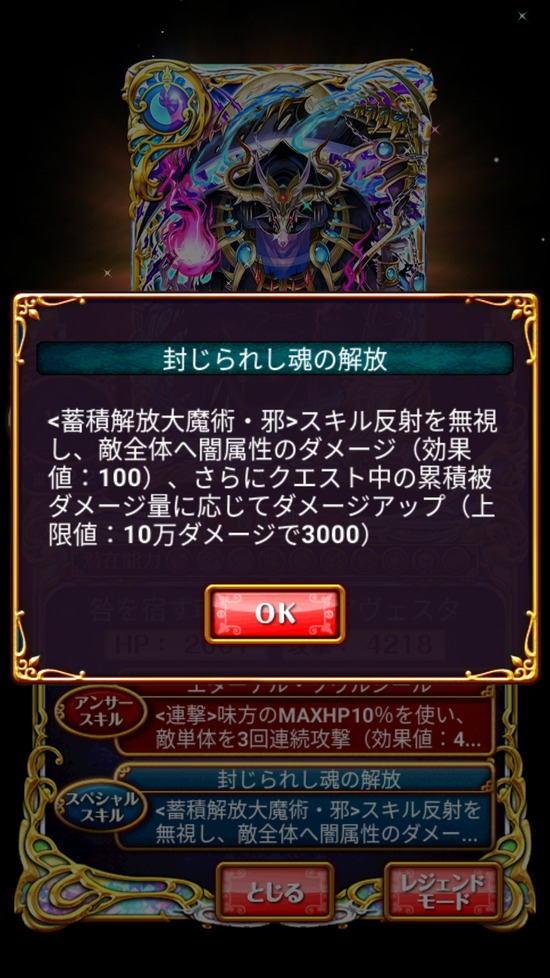 Screenshot_20180803-162931