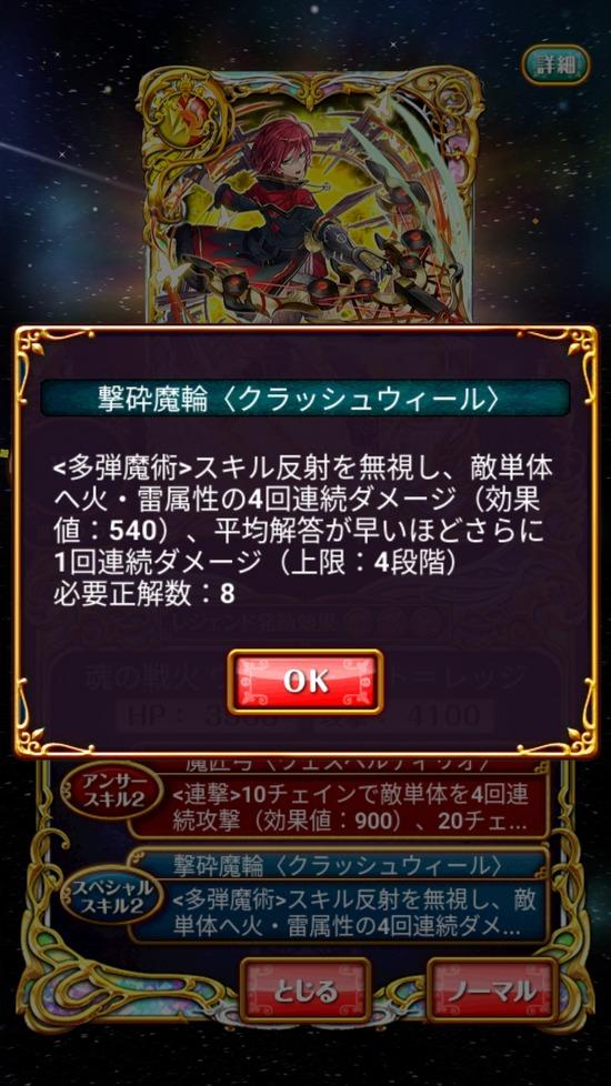 Screenshot_20180822-162312