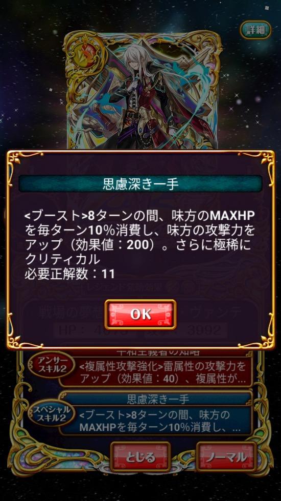 Screenshot_20180913-160747