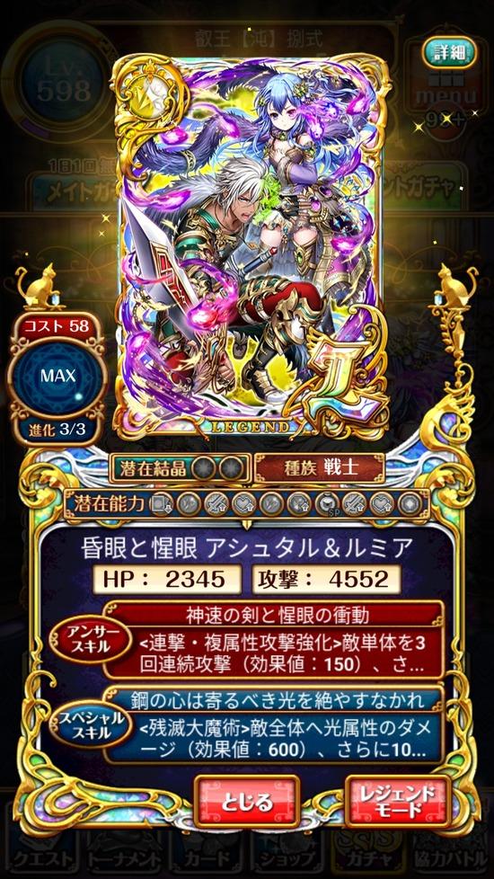 Screenshot_20180731-161333