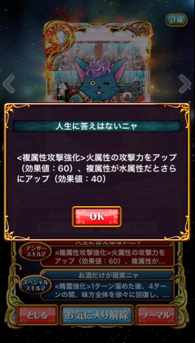 usoneko6