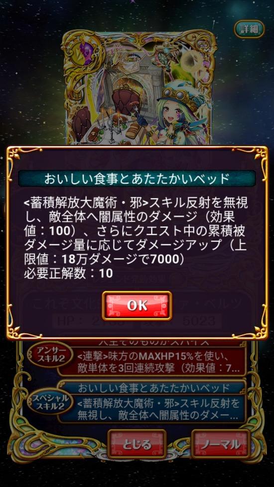 Screenshot_20180430-161511
