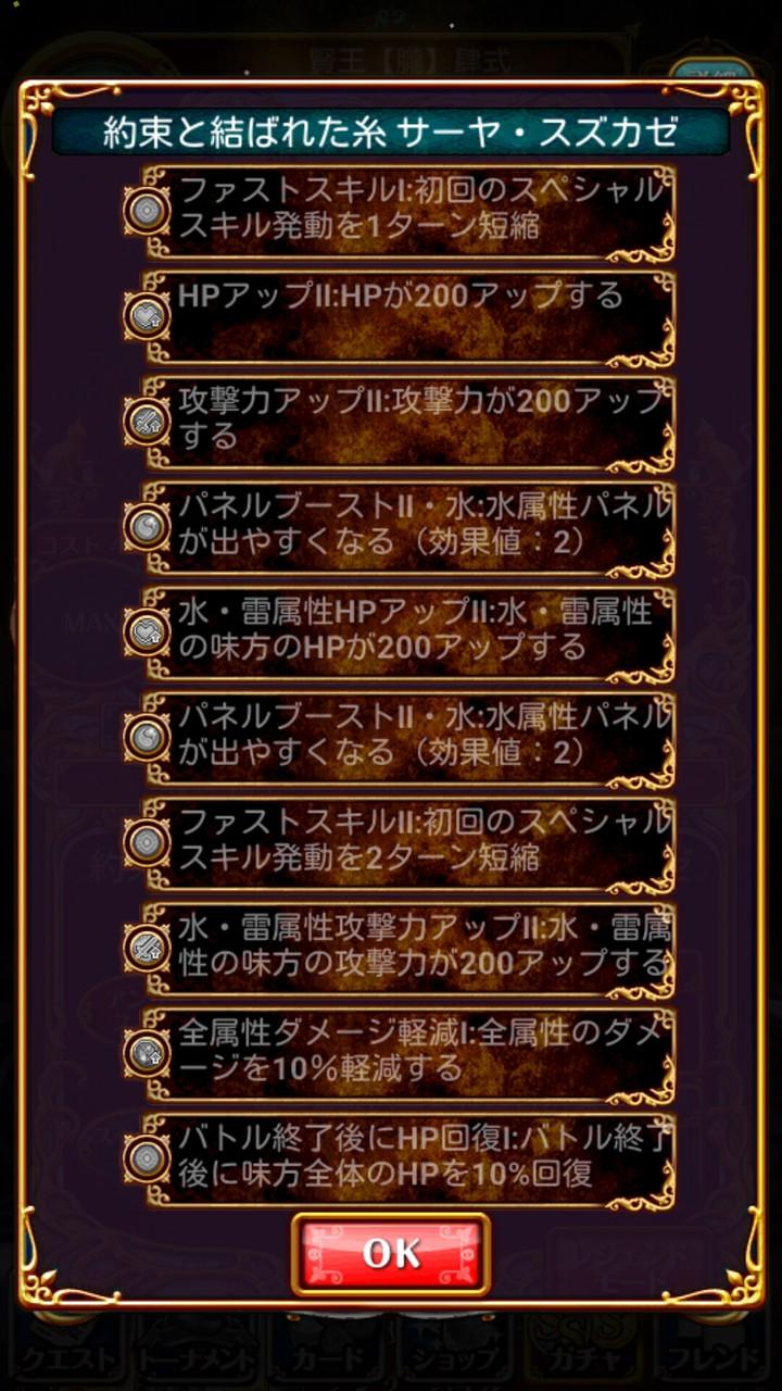 植田佳奈☆Part121 [転載禁止]©2ch.netYouTube動画>13本 ->画像>601枚