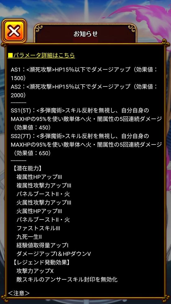 Screenshot_20180719-161214
