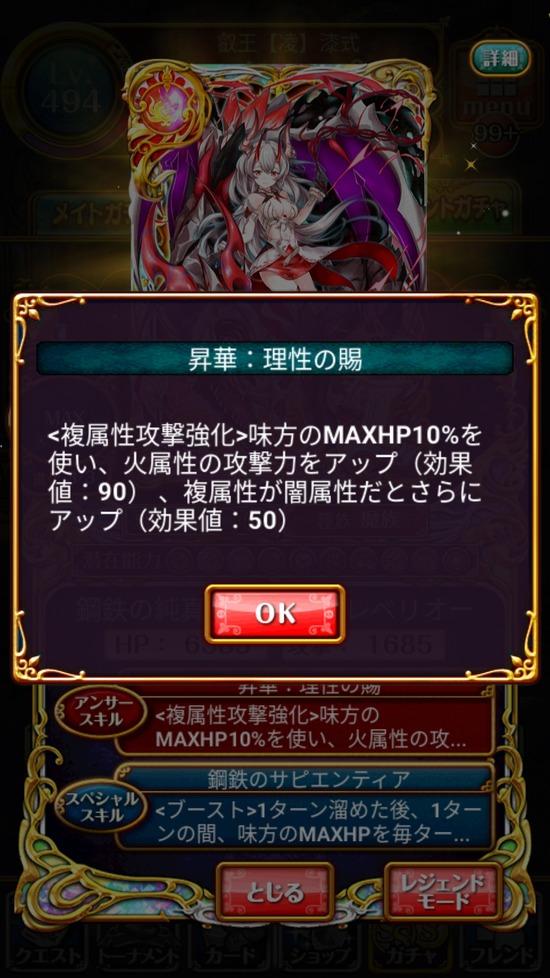 Screenshot_20171013-160945[1]