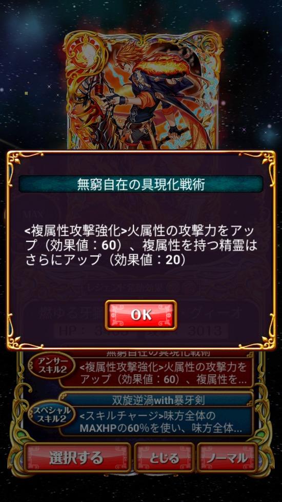 Screenshot_20181101-153039