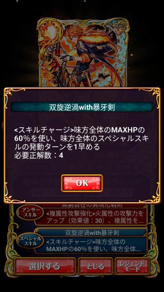 Screenshot_20181101-153032