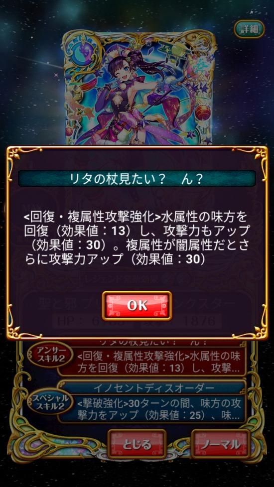 Screenshot_20171215-160619[1]