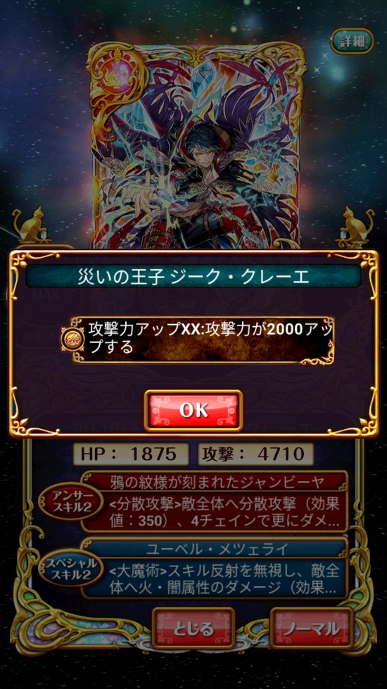 Screenshot_20180518-160937