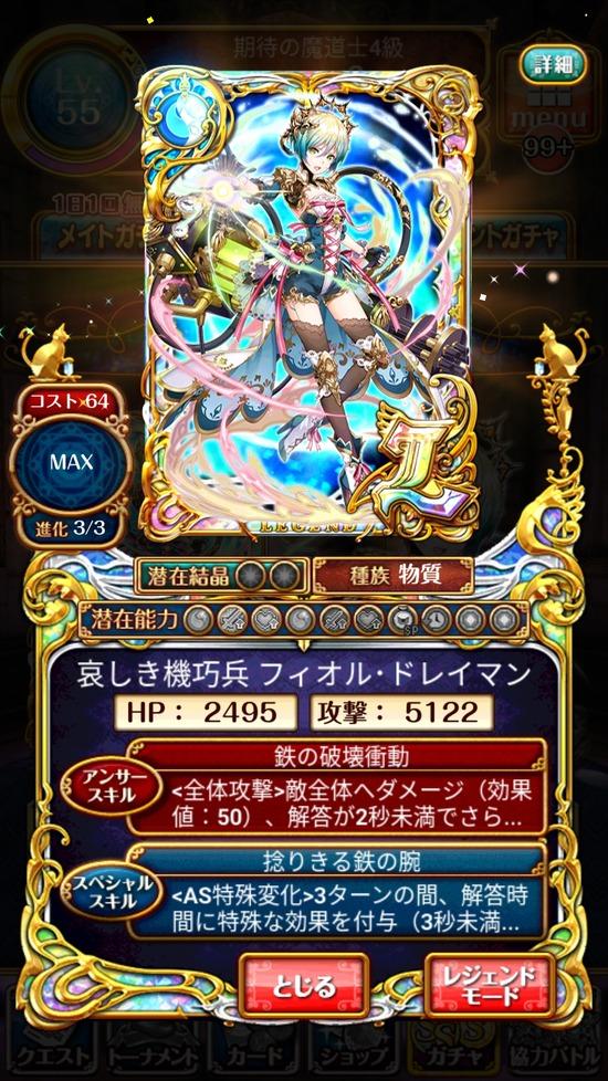 Screenshot_20180913-160605