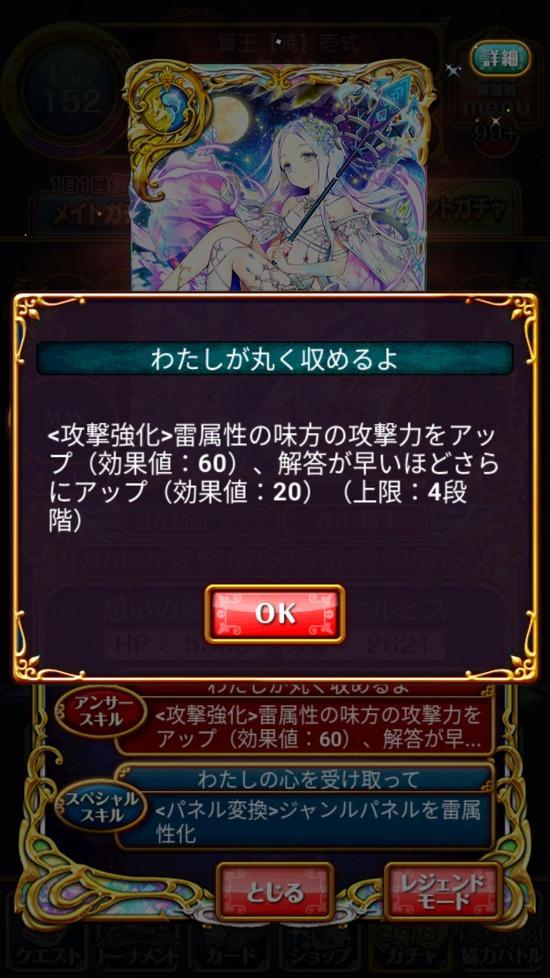 Screenshot_20180531-161725