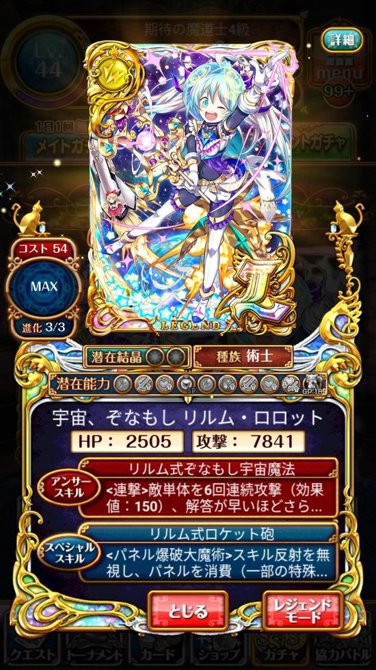 Screenshot_20180831-162858