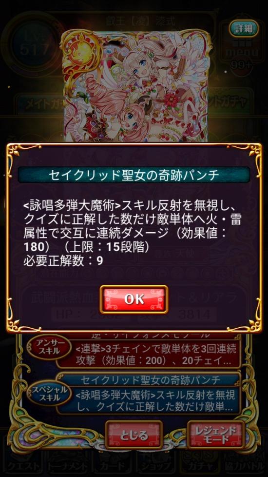 Screenshot_20171215-160806[1]