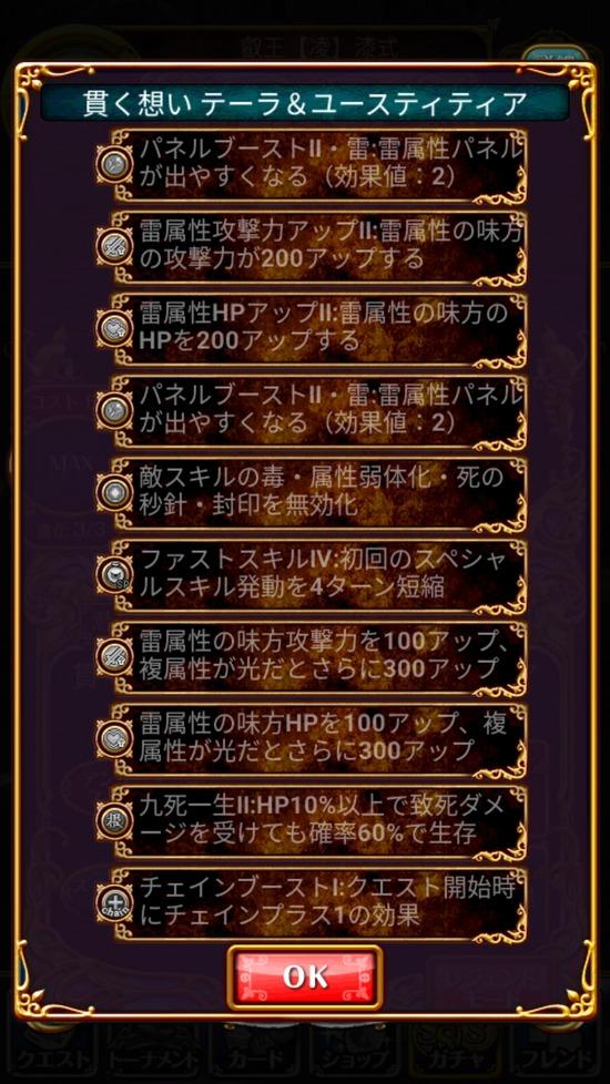 Screenshot_20171013-160559[1]
