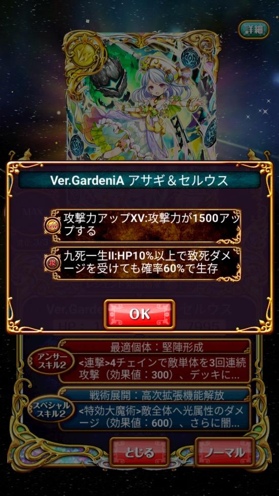 Screenshot_20171013-161121[1]