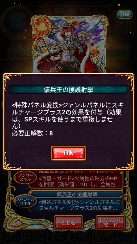 Screenshot_20180518-161258