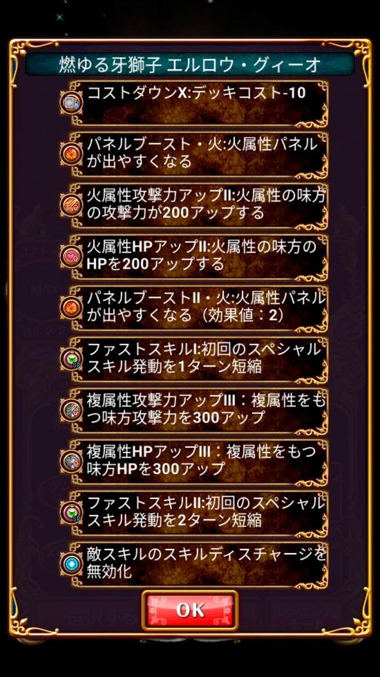 Screenshot_20181101-153025