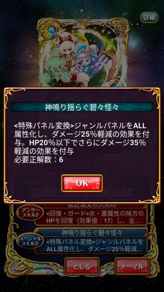 Screenshot_20181024-161027