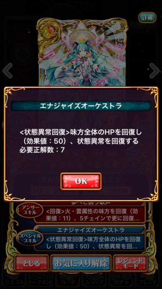 tarumiku4