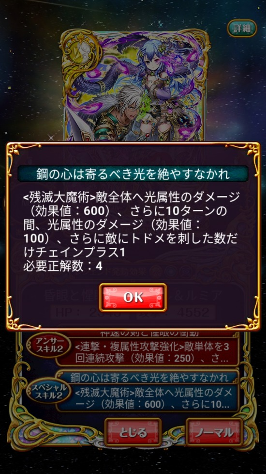 Screenshot_20180731-161358