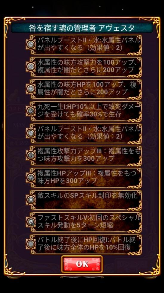 Screenshot_20180803-162921