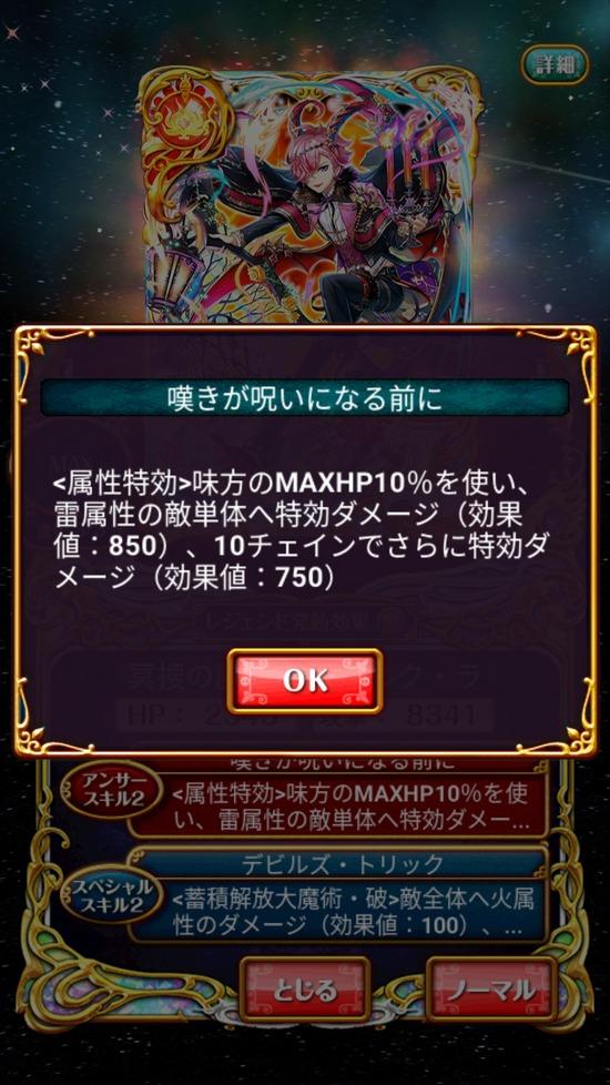 Screenshot_20181031-160453