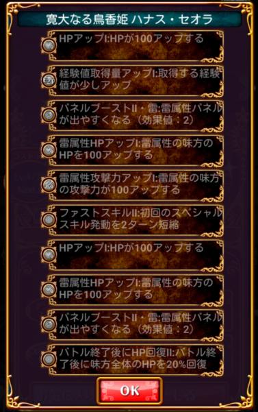 hanasu2