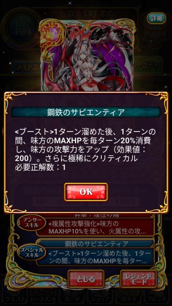 Screenshot_20171013-160950[1]
