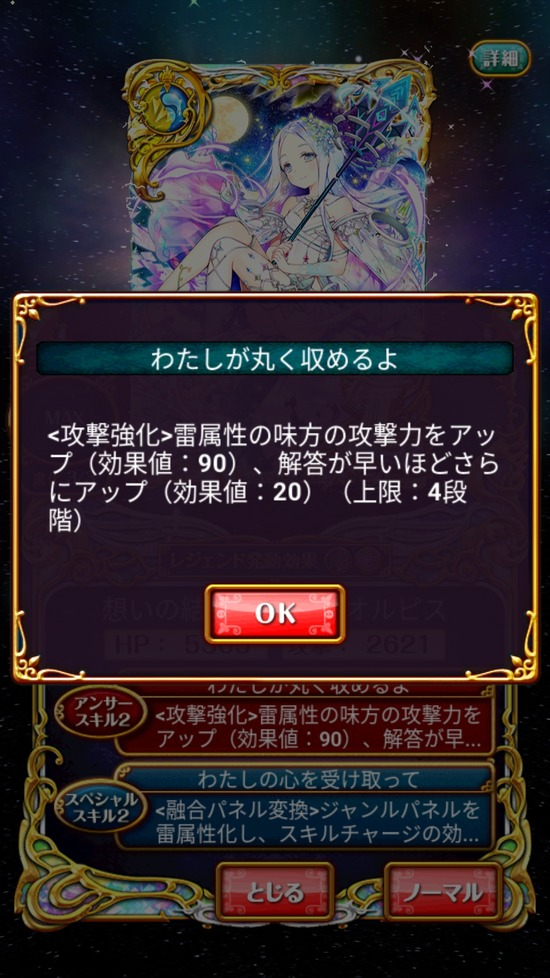 Screenshot_20180531-161738
