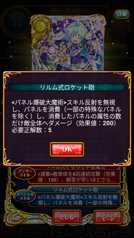 Screenshot_20180831-162909