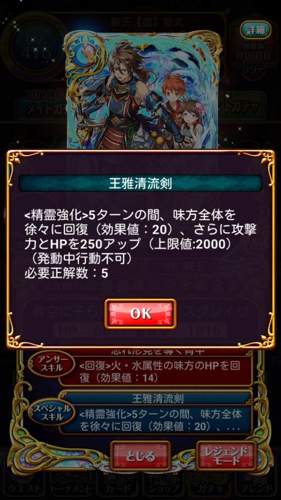 Screenshot_2017-03-31-16-23-37[1]