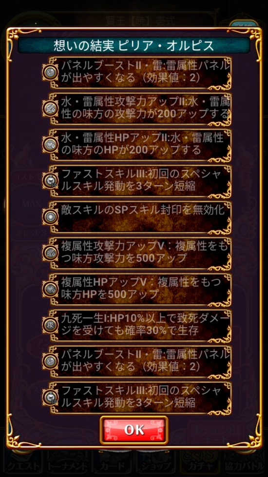 Screenshot_20180531-161721