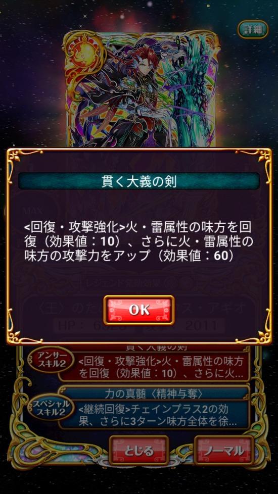 Screenshot_20180531-161615