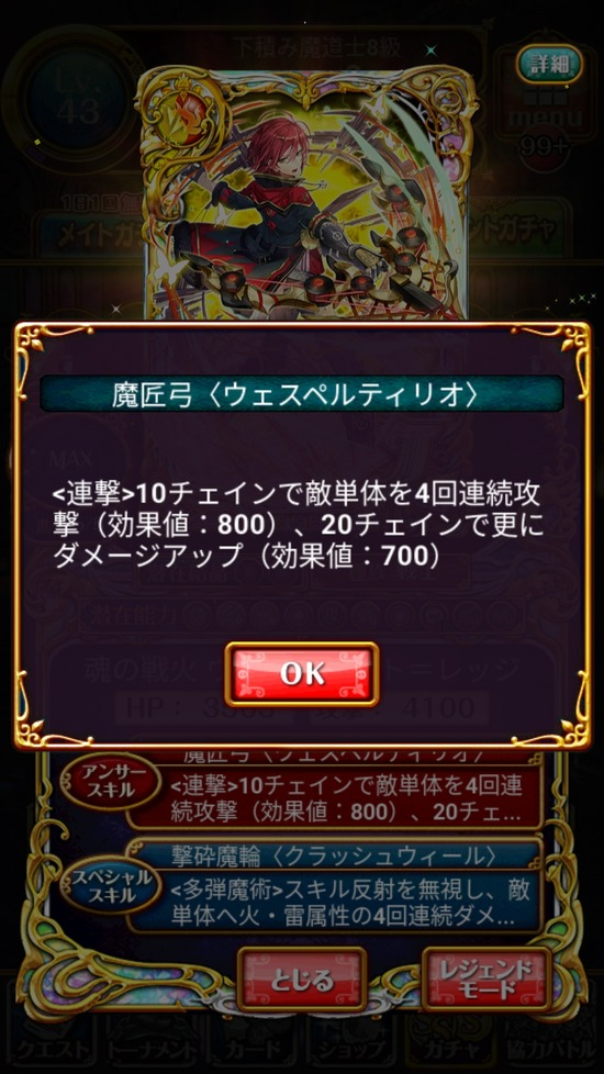 Screenshot_20180822-162252