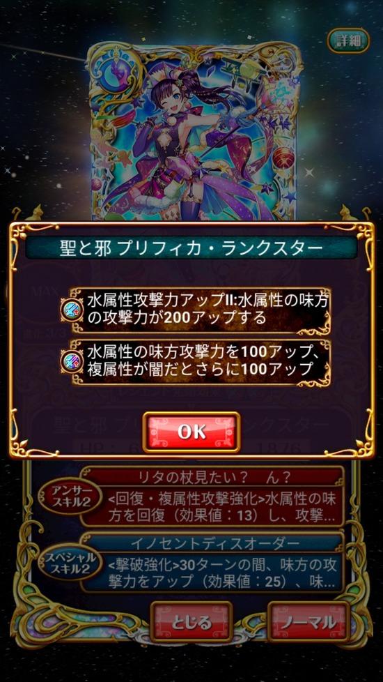 Screenshot_20171215-160615[1]