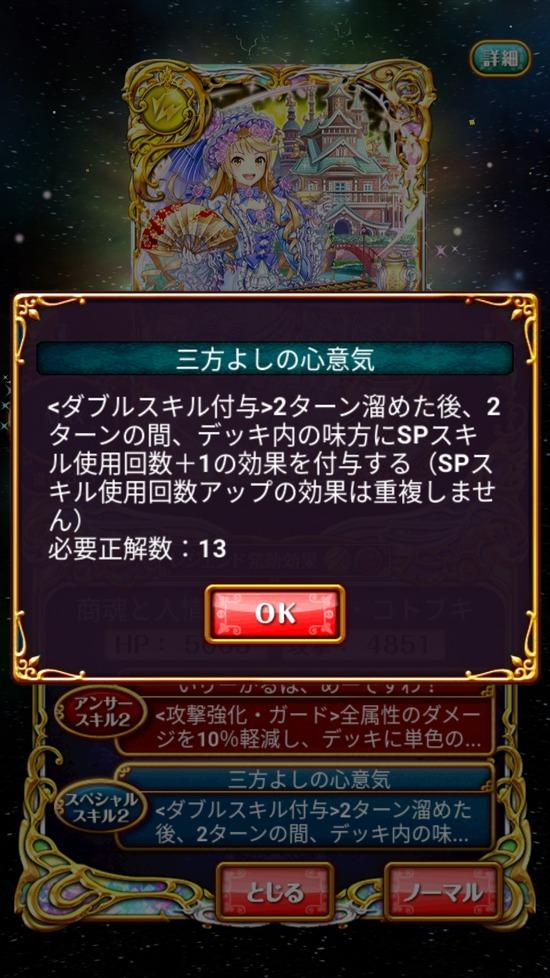 Screenshot_20181018-160354