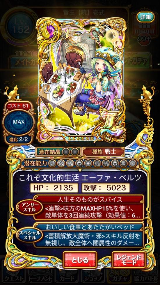 Screenshot_20180430-161445