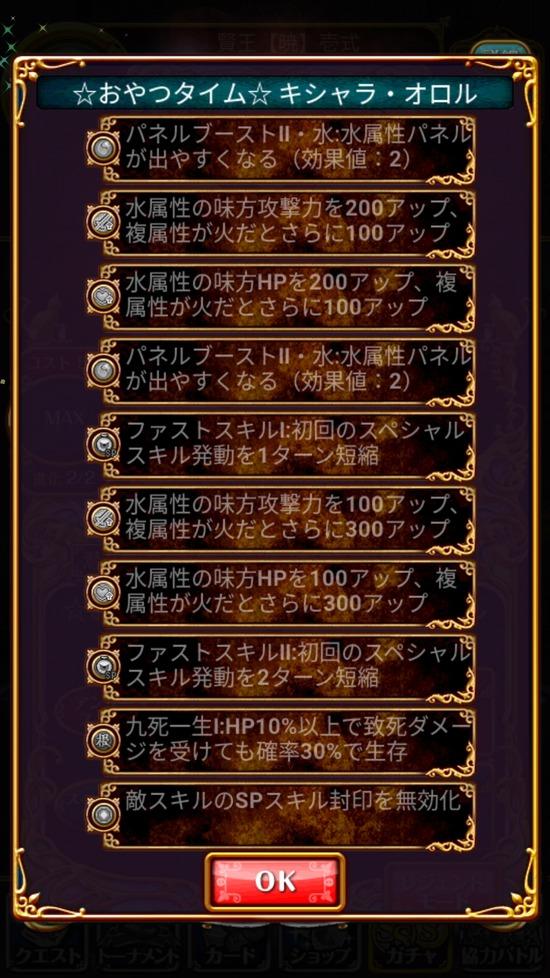 Screenshot_20180430-161635