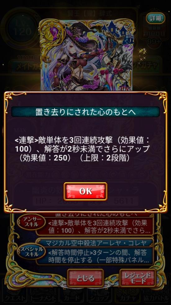 Screenshot_20181031-160354