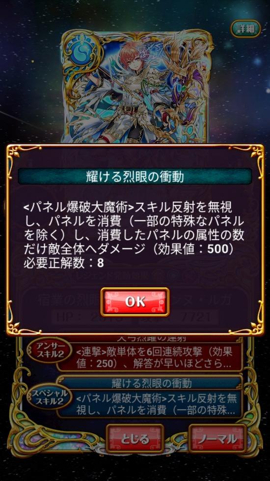 Screenshot_20180731-161319