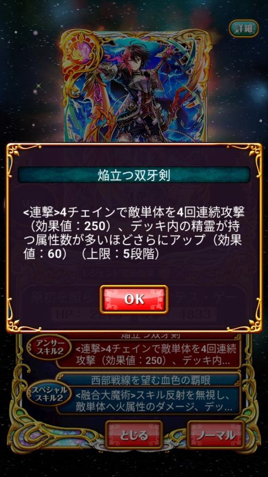 Screenshot_20180731-160905