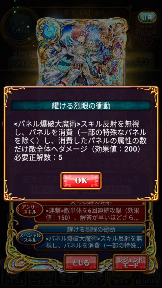 Screenshot_20180731-161307