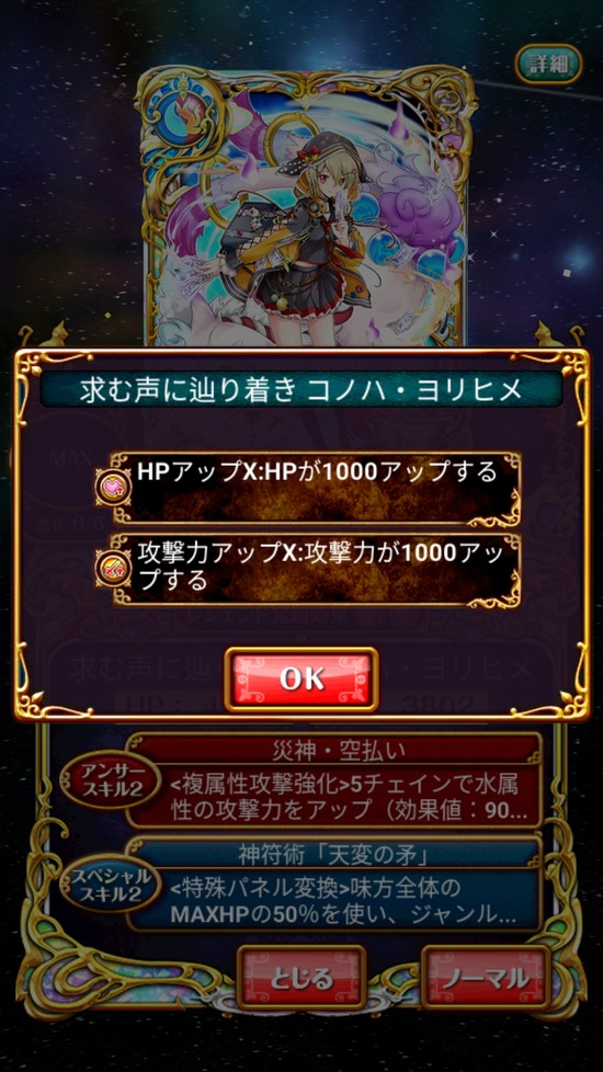 Screenshot_20181024-160901