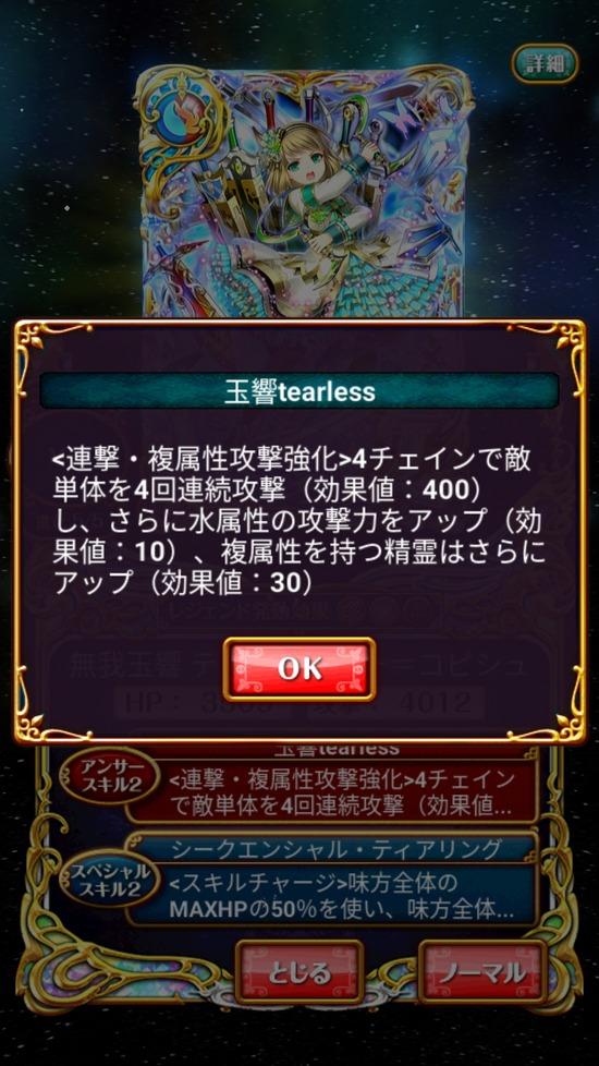 Screenshot_20180822-162109